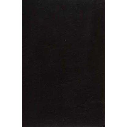 Immagine di Pavimento in gomma SBR, spessore 3 mm, h 1,25 mt, peso 5 kg/m², colore nero, superficie liscia