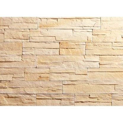 Immagine di Placchetta Lipari, in cemento, formati regolari, esterno/interno,  spessore da 1/2 cm, confezione 0,85 m², colore beige